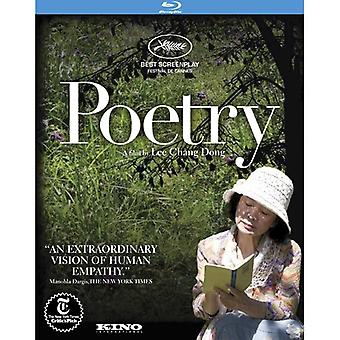 Poetry [BLU-RAY] USA import