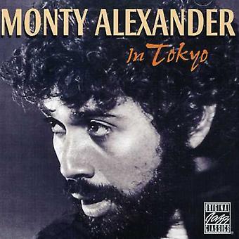 Monty Alexander - In Tokyo [CD] USA import