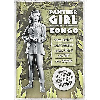 Panther meisje van de Kongo [DVD] VS importeren
