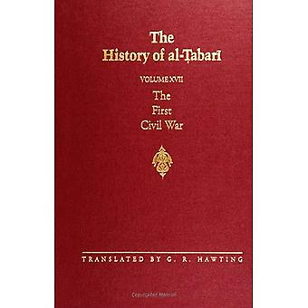 History of Al-Tabari: v.17: Vol 17 (SUNY Series in Near Eastern Studies)