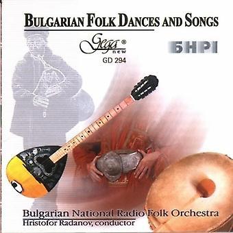 Bulgarian Folk Dances & Songs [CD] USA import