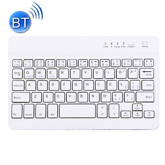 Tragbare Bluetooth Wireless-Tastatur, kompatibel mit 10-Zoll-Tablets mit Bluetooth-Funktionen (Weiß)