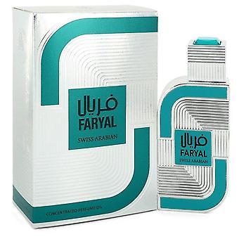 Swiss Arabian Faryal Concentrated Perfume Oil (Unisex) By Swiss Arabian 0.5 oz Concentrated Perfume Oil