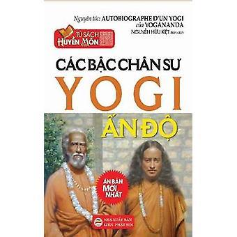 Cc bc chn s yogi n  Bn in nm 2017 by Yogananda