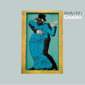Steely Dan - Gaucho [Vinyl] USA import