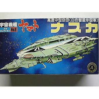 NO.8 Nazca ship mechanical collection (japan import)