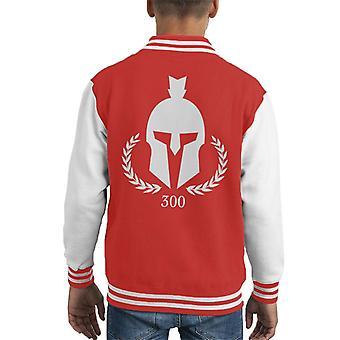 300 MinimalKid's Varsity Jacket