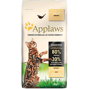 Applaws Chicken (Cats , Cat Food , Dry Food)