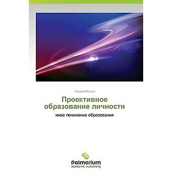 Proektivnoe Obrazovanie Lichnosti by Ilin Georgiy