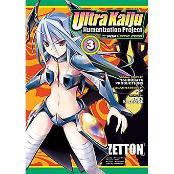 Ultra Kaiju Humanization Project feat.POP Comic code Vol. 3 by POP -