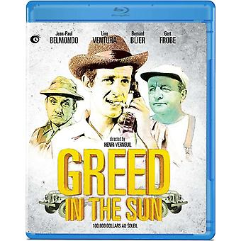 Greed in the Sun (1964) [BLU-RAY] USA import