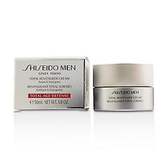 Anti-Brown Spot e Anti-Invecchiamento Uomini Shiseido (50 ml)
