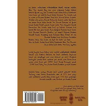 The Bible in the Syriac Tradition Kthobo Qadisho LPhuth Mashlmonutho Suryoyto by Brock & Sebastian P.