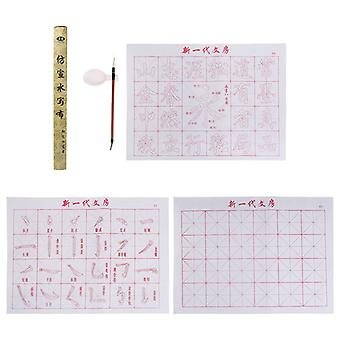 No Ink Magic Water Writing Cloth Brush Gridded Fabric Mat Practicing