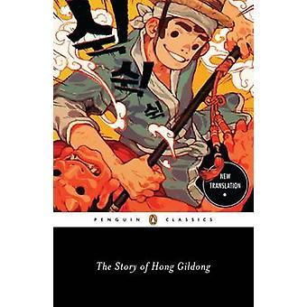 قصة Gildong هونغ
