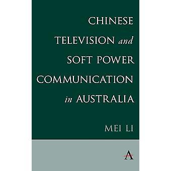 中国のテレビとソフトパワー通信:メイ・リーによるオーストラリア
