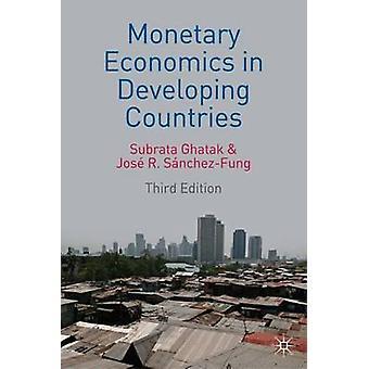 開発途上国の貨幣経済学(第3版改訂版)