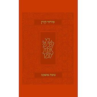 Koren Classic Compact de Siddur, Ashkenaz, Flex, Orange