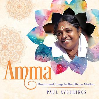 Paul Avgerinos - Amma - Devotional Songs to the Divine Mother [CD] USA import
