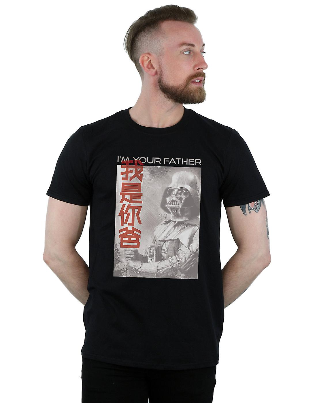 Star Wars Men's Vader I Am Your Father Chinese T-Shirt