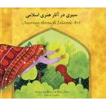 Journey through Islamic Arts (English/Russian) by Na'ima bint Robert