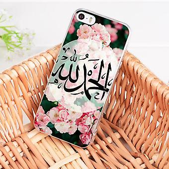 iPhone 12 & 12 Pro shell quotes Quran Islam Muslim flowers