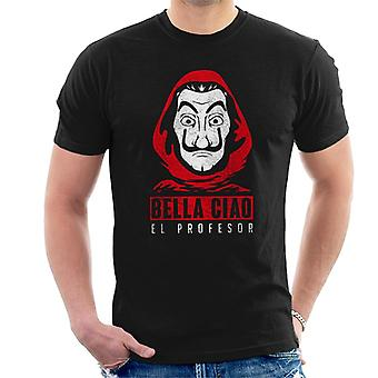 贝拉·乔·埃尔·阿普罗索·卡萨·德·帕佩尔·门萨波斯T恤