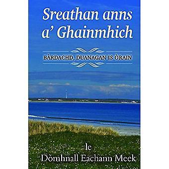 Sreathan Anns A' Ghainmhich