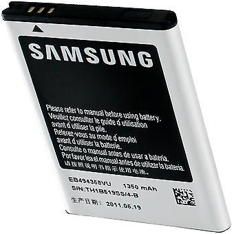 Oficial Samsung baterie pentru Samsung Galaxy Ace- Samsung EB494358VU