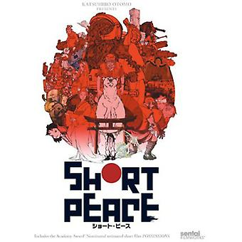 Short Peace: Complete Collection [BLU-RAY] USA import