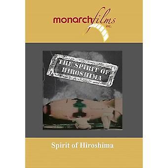 Spirit of Hiroshima [DVD] USA import