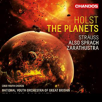Holst / National Youth Orchestra of Great Britain - Gustav Holst: Planets / Richard Strauss: Also [SACD] USA import