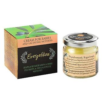 Natural beeswax cream for babies and lactating mothers 40ml.