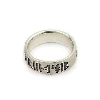 Sterling Silver Traditional Scottish Love, Loyality, Friendship Runic Design Ring