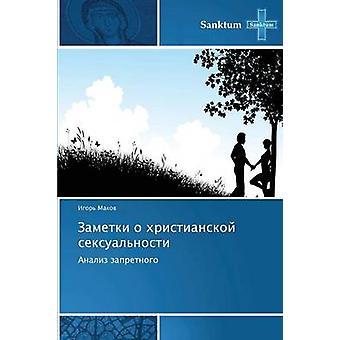 Zametki O Khristianskoy Seksualnosti by Makov Igor