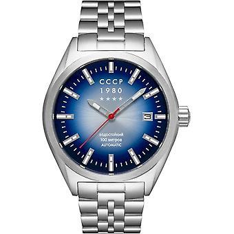 CCCP - Polshorloge - Mannen - Shchuka acier - CP-7012-33