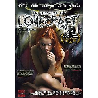 In Search of Lovecraft [DVD] USA import