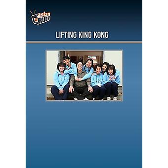 Lifting King Kong [DVD] USA import