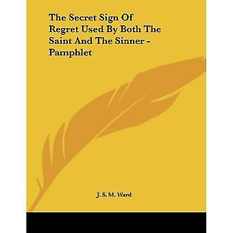 Valitettavasti käyttää sekä Saint salainen merkki ja syntinen