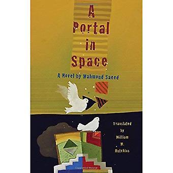 Portaalin avaruudessa (CMES modernissa Lähi-idässä kirjallisuus käännös)