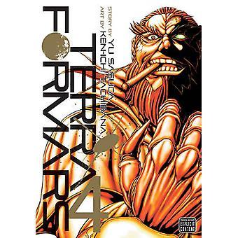 テラ・フォルマーズ Vol. 4 by サスガ・ユウ
