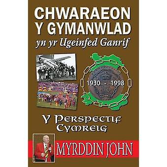 Chwaraeon y Gymanwlad Yn Yr Ugeinfed Ganrif  Y Persbectif Cymreig by John & Myrddin