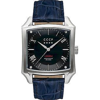 CCCP - Wristwatch - Herrren - SPASSKAYA - CP-7054-01 - Blue / Blue