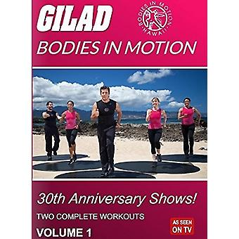 Gilad Bodies in Motion: 30th Anniversary Shows 1 [DVD] USA import