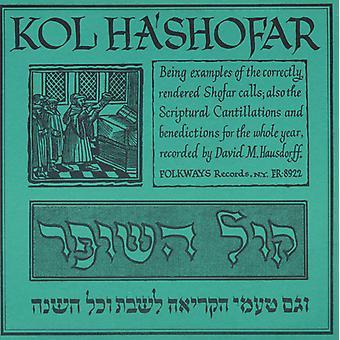 David Hausdorff - Kol Ha'Shofar (llamada del Shofar) importación de Estados Unidos [CD]