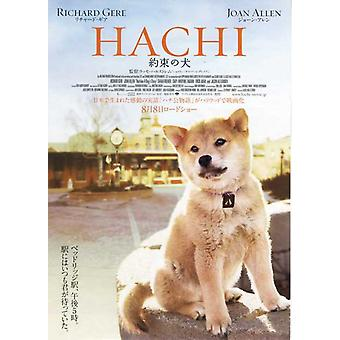 Hachiko A koirat tarina elokuvajuliste (11 x 17)