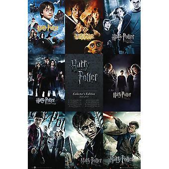 طباعة الملصق ملصق مجموعة هاري بوتر