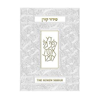 The Koren Sacks Siddur: A Hebrew/ English Prayerbook, White Leather