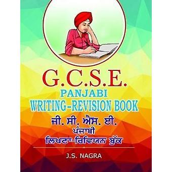 GCSE Panjaibi Writing Revision Book by agat Nagra - 9781870383165 Book