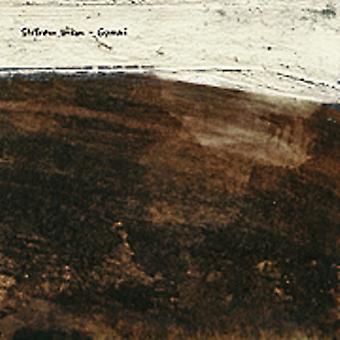 Stafraenn Hakon - Gummi [CD] USA import